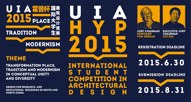 Concurso para estudantes